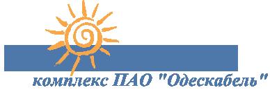 """Оздоровительный комплекс ПАО """"Одескабель"""""""